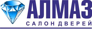 Фирменный салон стальных дверей Алмаз в Омске